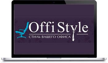 Мебель для офиса OffiStyle
