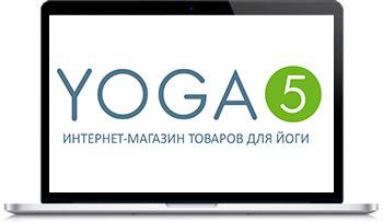 Интернет-магазин товаров для йоги Yoga5.ru