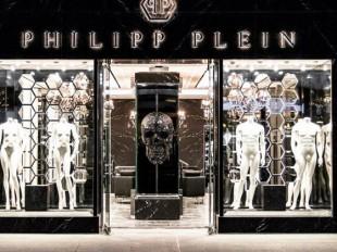 24007af12 Также под маркой Philipp Plein выпускаются предметы интерьера, мебель,  текстиль. Отличительной особенностью бренда является использование в  коллекциях ...