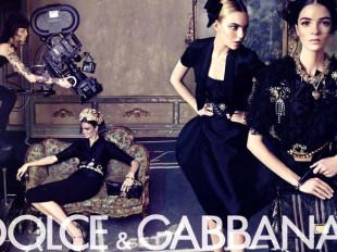 932e208337b3 Dolce   Gabbana (До́льче и Габба́на) – итальянский модный дом, основанный  дизайнерами Доменико Дольче (Domenico Dolce) и Стефано Габбаной (Stefano  Gabbana).