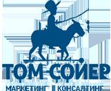 Маркетинговое агентство ТОМ СОЙЕР. Системный маркетинг с Ириной Пищук