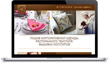 STAR TIME — пошив корпоративной формы и ресторанного текстиля