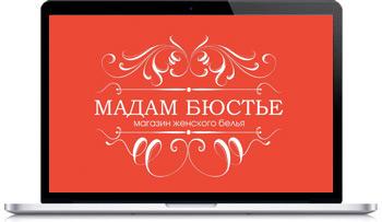 Мадам Бюстье – магазин нижнего белья, г. Ростов-на-Дону