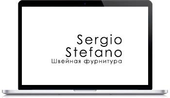 Sergio Stefano – фурнитура для одежды