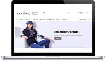 TINONA – женский вязаный трикотаж, г. Москва